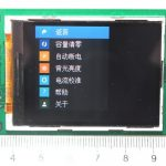Uart Serial GPU LCD 04